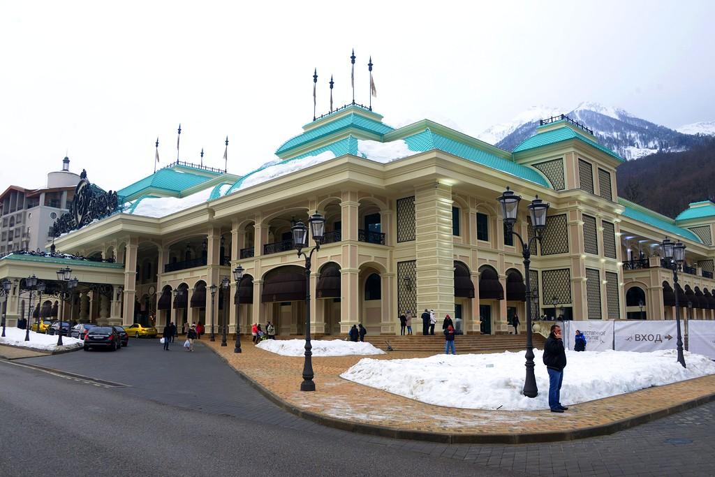 крым казино севастополь